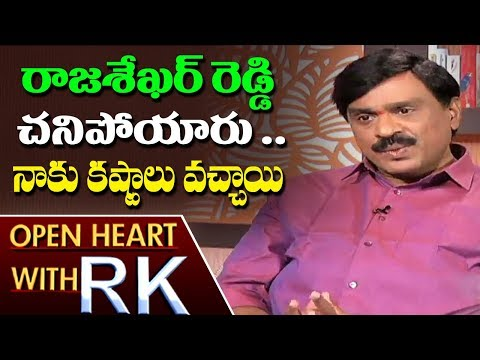 Gali Janardhan Reddy About YS Rajasekhar Reddy And Income Tax | Open Heart With RK | ABN Telugu
