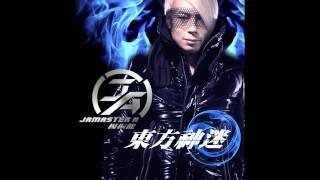 Jamaster A ft.Benylan+MC Devi -Sha la La (Jamaster A Midnight Remix)