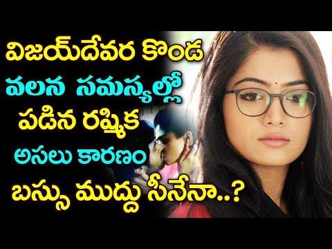 Rashmika Got Unexpected Problems Due to Vijay Devarakonda Movie   Geetha Govindam Movie   TTM Mp3