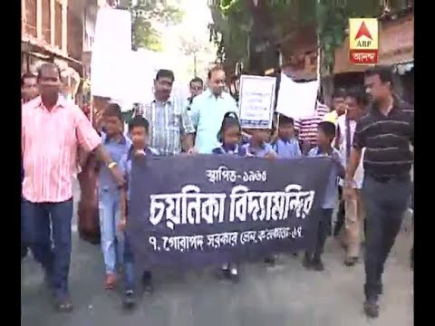 Dengue awareness rally organised by Atin Ghosh along with the school  students