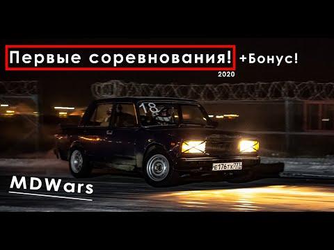 Первый ЛЕГАЛ НАВАЛ! Сразу в ТОП-16! + БОНУС в конце видео!