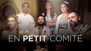EN PETIT COMITÉ - Julien Pestel