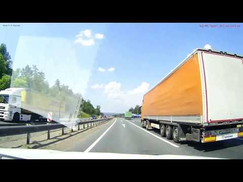 Автодорога Самара (обход) - Тольятти - Сызрань - Кузнецк - Пенза (обход)