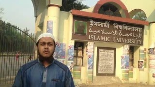Islamic University || Kushtia-Jhenaidah || Bangladesh