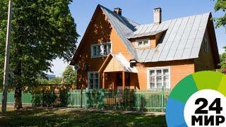 «Деревянная» ипотека: условия, плюсы и риски - МИР 24