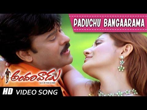 Andarivadu: 'Paduchu bangaarama...' song!