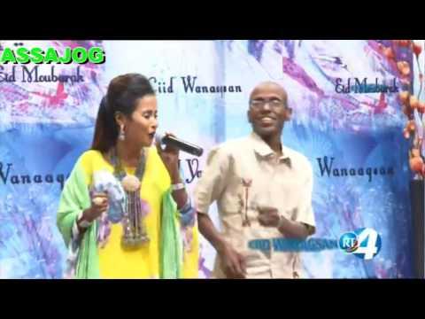 Djibouti: Fatouma Haroun