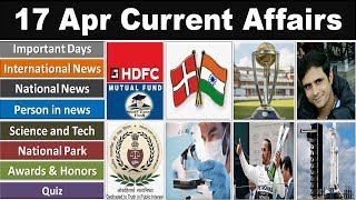 17 April 2019 PIB News, The Hindu, Indian Express - Current Affairs in Hindi, Nano Magazine, VeeR