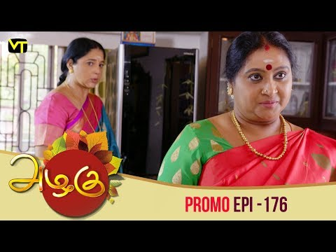 Azhagu Promo 18-06-2018 Sun Tv Serial Online