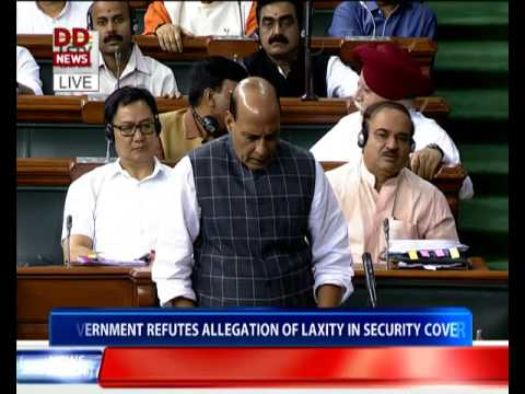 Gujarat: Govt refutes laxity in security cover on stone pelting incident