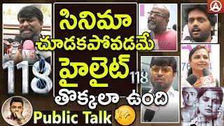 118 Kalyan Ram's Movie Public Talk l Genuine Public Review l Namaste Telugu