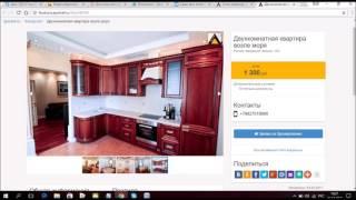 Как мошенники сдают жильё в Феодосии ...(, 2017-04-20T12:55:01.000Z)