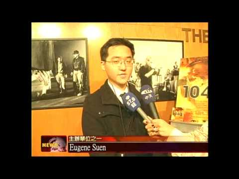 1040 News Coverage in Chinese Media- 1040 Movie