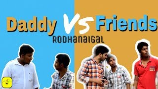 Dad vs friends | Modern  Komali |