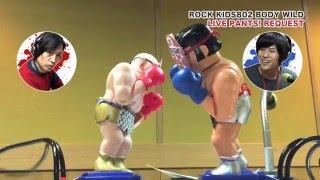 ROCK KIDS802 DJの落合健太郎とキュウソネコカミが対「パン」! =======...