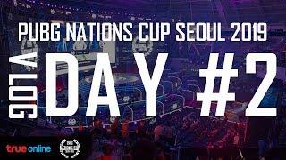 ตามเชียร์ต่อ ! ทีมไทยใน PUBG Nations Cup 2019