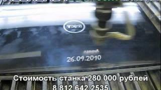видео пластик для лазерной гравировки