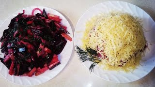 Два салата ИЗ СВЕКЛЫ. Салат из свеклы С ЯБЛОКАМИ. Салат из свеклы С СЫРОМ.