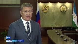 Арбитражный суд Башкирии: акции БСК арестованы