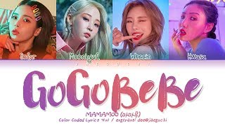 MAMAMOO() - gogobebe () (Color Coded Lyrics EngRomHan)
