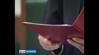 В Калининграде судят участников преступной группы, оформлявших фиктивную регистрацию иностранц