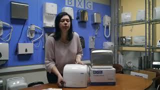 Обзор электрической высокоскоростной сушилки BXG JET-5500C