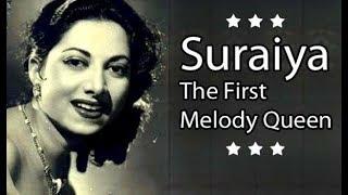 woh paas rahe ya door rahe suraiya first queen of melody memories