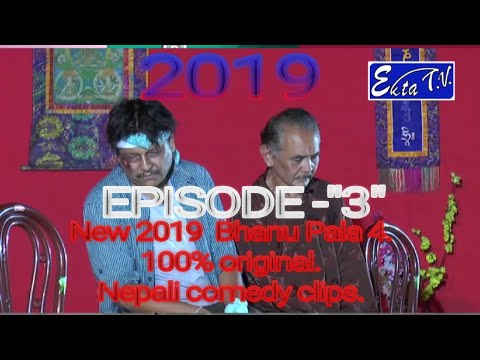 NEW Bhanu Pala '4' # Episode 3, Indian nepali comedy movie 2019 , KALIMPONG MOVIES