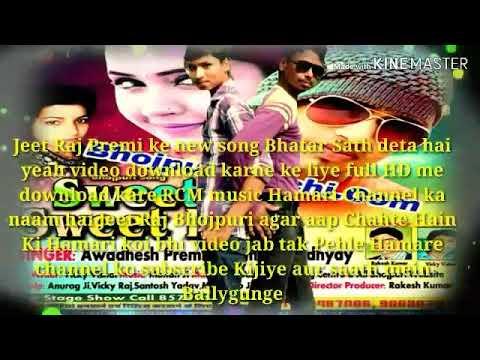 Bhatar 7 Seater Hai Remote 6 Inch Ke