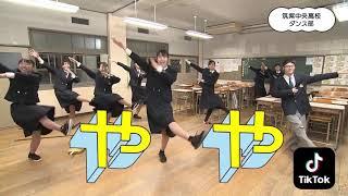 FBS福岡放送50周年記念の 「やーっ!ダンスチャレンジ」! こちらは朝の番組で放送しているやーダンスをまとめたもの! 福岡の高校生た...
