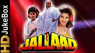 Jallad (1995) | Full Video Songs Jukebox | Mithun Chakraborty, Rambha, Madhoo