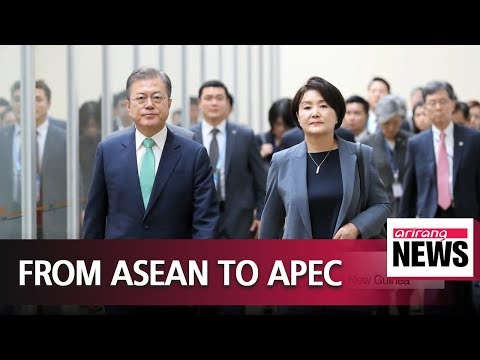President Moon lands in PNG to join APEC Summit