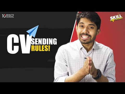 11. CV Sending Rules by Ayman Sadiq [Skill Development]