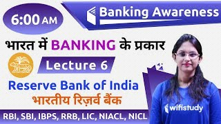 6:00 AM - Banking Awareness by Sushmita Ma'am | Reserve Bank of India