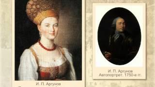 Русская культура второй половины XVIII века