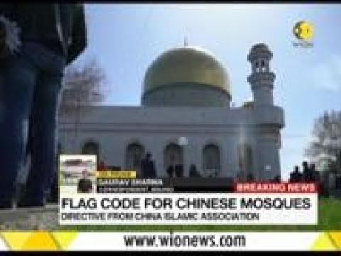 China Islamic Association: All Chinese mosques to raise Chinese flag and study socialist values
