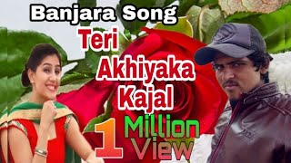 Banjara Song,Teri Akhiya ka Kajal,Sunil Chavan,Gayak,Singar,Great banjara,new song 2018