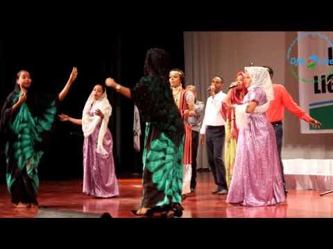 Congrès de la Ligue Nationale de la Jeunesse  Groupe Al-Ghazali