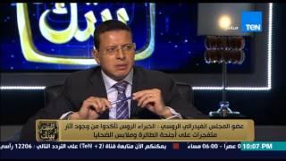 البيت بيتك - زياد سبسبي : هناك تقصير وعدم جدية من جهاز المخابرات المصرية