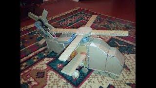 Как сделать вертолет из картона своими руками?