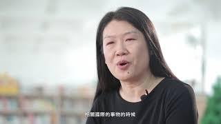 教師專業自主學習專業社群紀錄影片~林淑媛老師