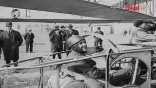 Sự ra đời của máy bay trực thăng