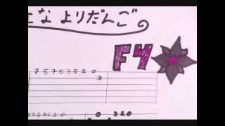 hana yori dango - blue mind guitar cover