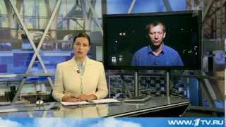 видео Угрозы со стороны сотрудников банка ТРАСТ