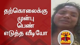Thanthi TV : Top News in February 2018