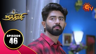 Nandhini - நந்தினி | Episode 46 | Sun TV Serial | Super Hit Tamil Serial