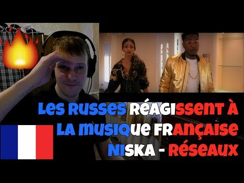 RUSSIANS REACT TO FRENCH MUSIC | Niska - Réseaux | REACTION TO FRENCH TRAP