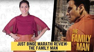 Just Binge: Amazon Prime's ' The Family Man' Marathi Review | SpotboyE
