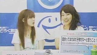 2009年6月25日放送(第25回) テーマ:自分ってまだまだ子供だな~と...