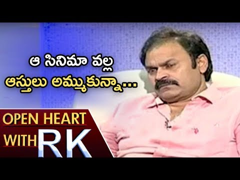 Actor Nagababu Talks